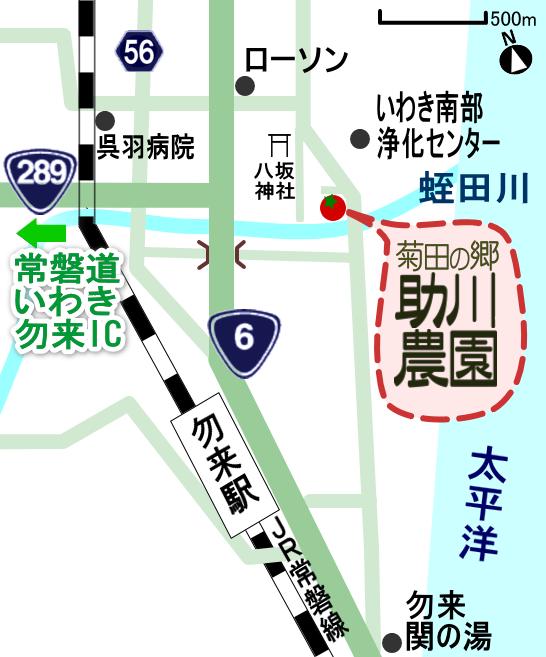 助川農園マップ