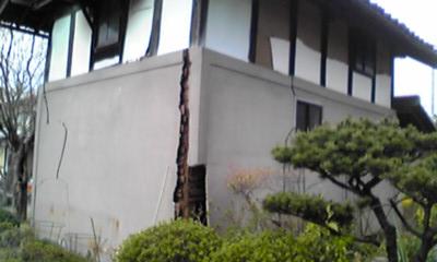 蔵余震被害