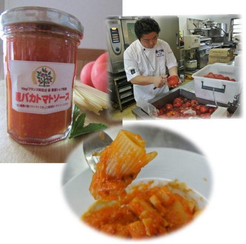 tomato-sauce-photo